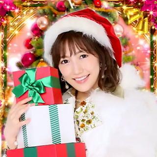 渡辺麻友クリスマス