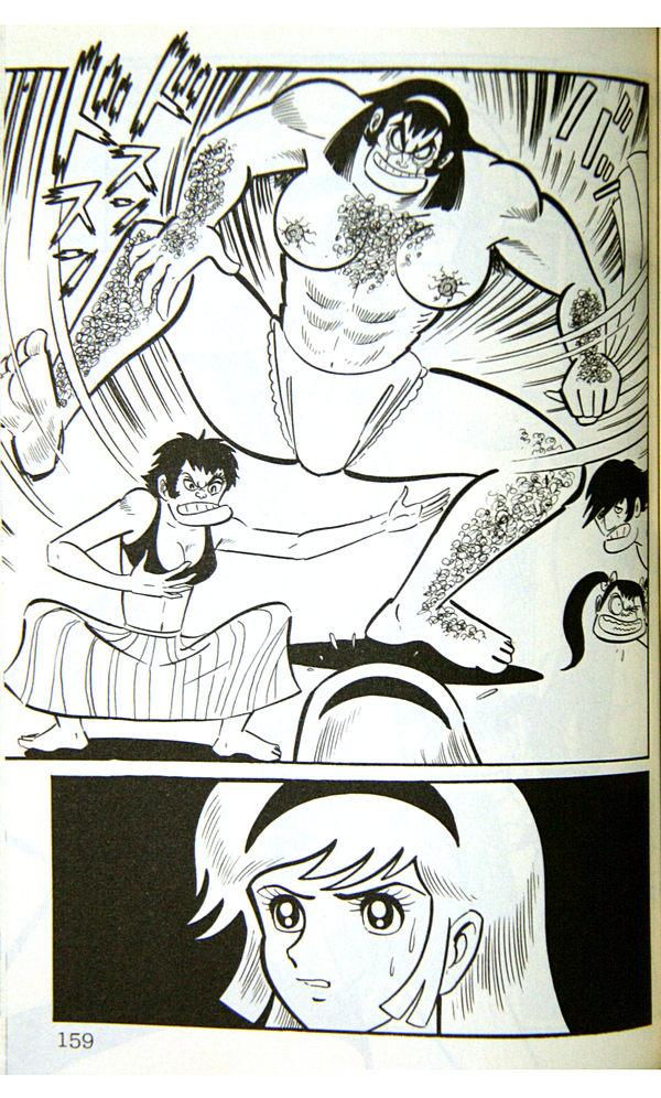 キューティーハニー 文庫でカットされたページ