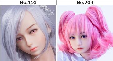 WM Doll #153 #204