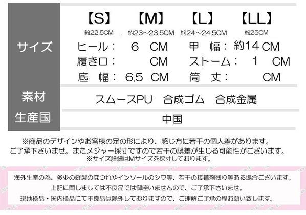パンプスサイズ表