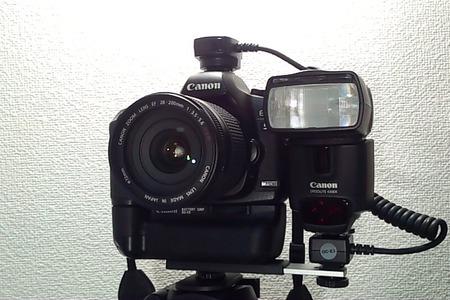 5D2にEX430