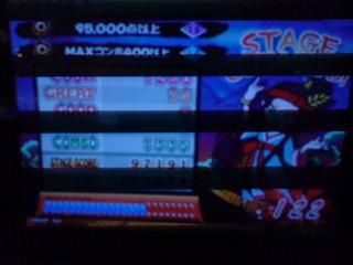 SN380686