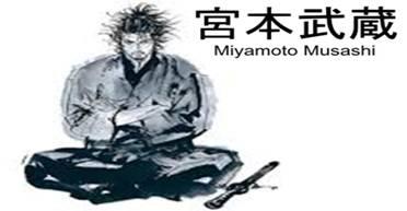 400年前というと宮本武蔵が生きてた時代で人気漫画バガボンドより