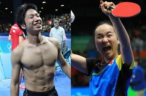 リオオリンピック卓球で活躍した水谷隼と伊藤美誠