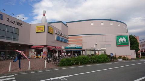 ショッピングモールで左片足立ちをすればADHDバランス感覚低下の僕
