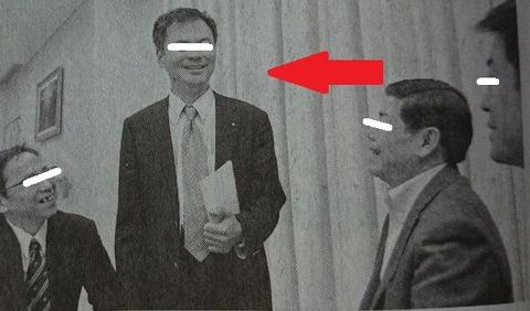 聖教新聞に山○好○さん福島中央総県長