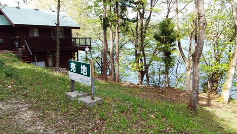 HSPGW2016  5 木崎湖(86)