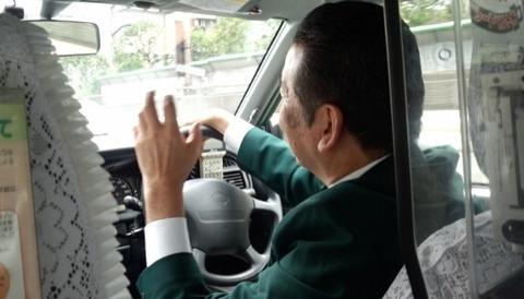 11都内69歳運転手さん