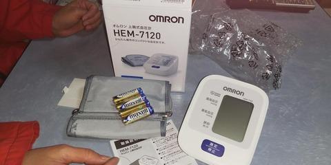 嫁が買ってきた血圧計
