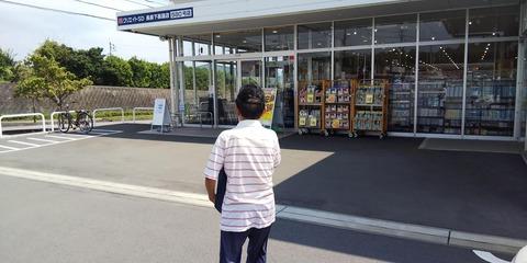 78歳男性と近所スーパーへ買い物連行 (1)