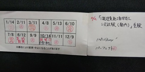 63f4cfda-s.jpg