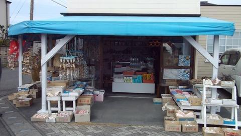 4静岡県御前崎の手作り商品多いお土産屋さん