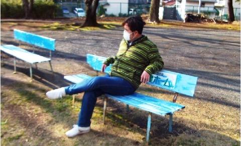 00002017年1月日曜の昼下がりに公園で逆上がりの特訓したが  (5)