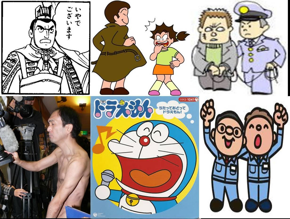 日本役人ども:防衛省・警察庁・...