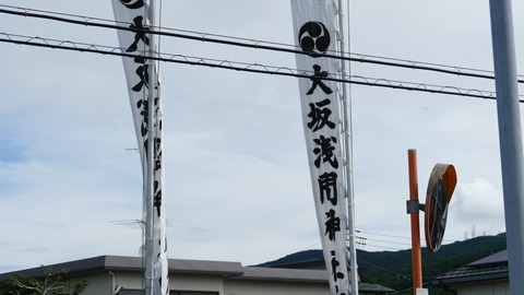 25御殿場市大坂付近の光景を一眼レフ9-1