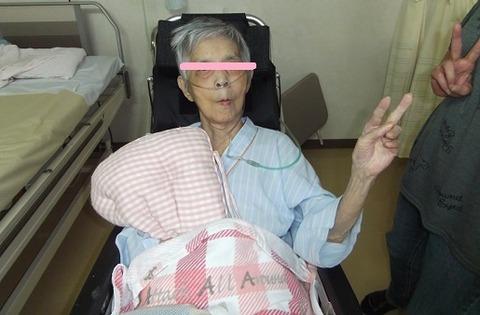 7病室で母が勝利へのVサイン
