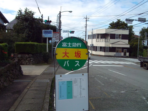 25御殿場市大坂付近の光景(13)