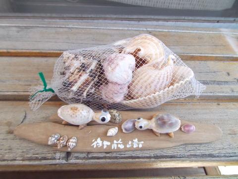 4静岡県御前崎の手作り商品の多いお土産屋で購入したモノ
