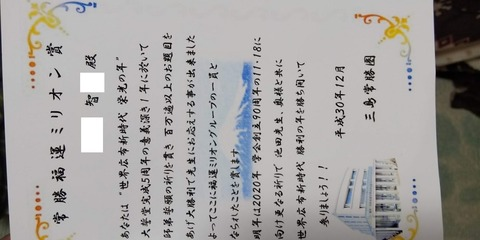eb328a29-s.jpg