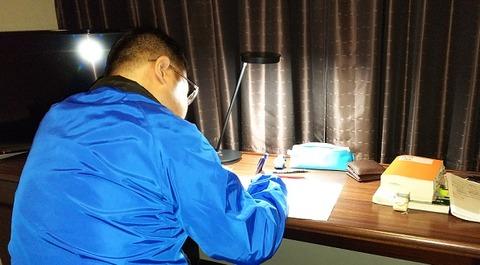 都内ホテルで1級建築施工管理技士実地試験の復習してる私の写真
