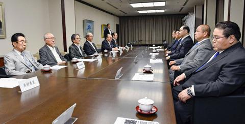 httpswww.nikkei.comnewsimage
