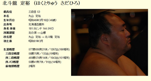bandicam 2017-03-25 09-24-36-713