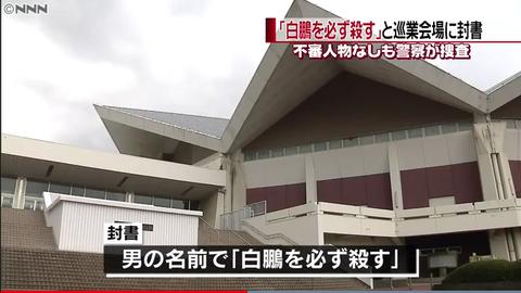 Screenshot-2017-12-13 独自: