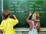 ドイツの学校教育制度