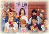 華道と日本語教師