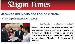 ベトナム進出企業増加 -