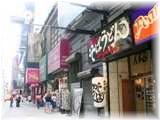 NYの日本食・ラーメン屋