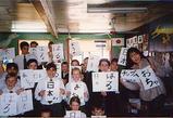 日本語教師の活動風景