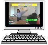 日本語教師通信教育講座