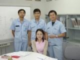 タイで日本語教師