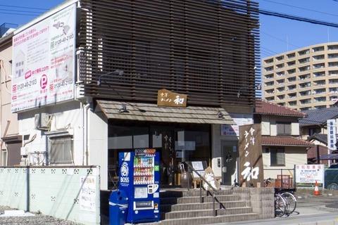 original-kazu2