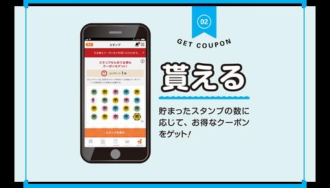 app_img_06