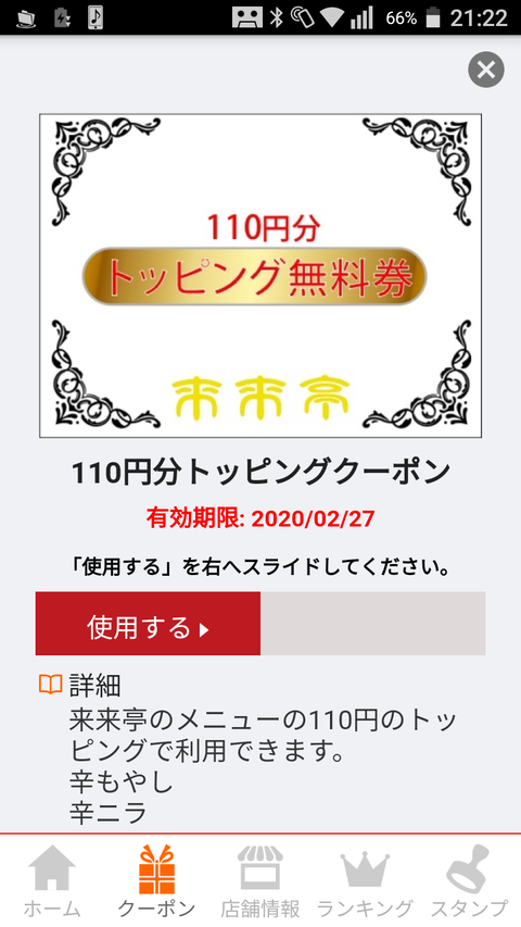Screenshot_20200129-212246