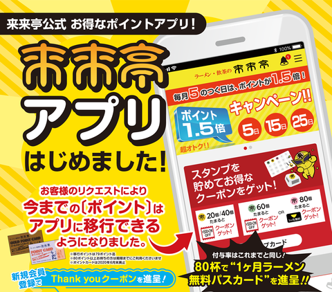 app_img_01