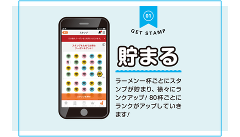 app_img_05