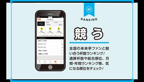 app_img_07