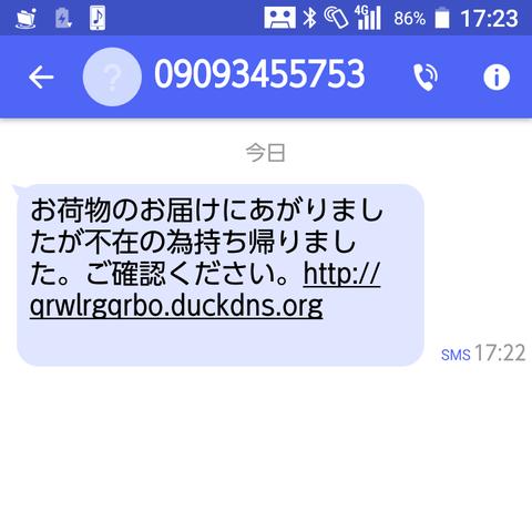Screenshot_20200810-172323