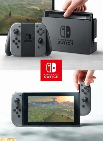 任天堂の新ゲーム専用機の名はNintendo Switch!