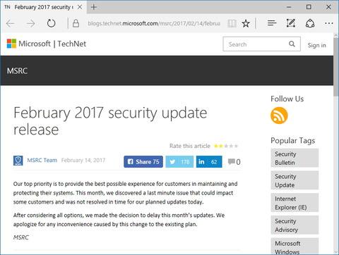 Windows定例アプデ 2017年2月の配信延期について