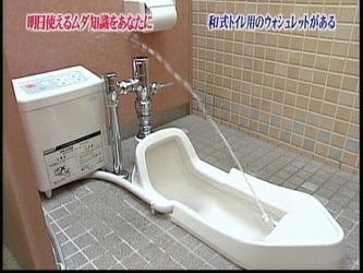 トイレで気張っ