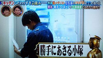 深夜冷蔵庫