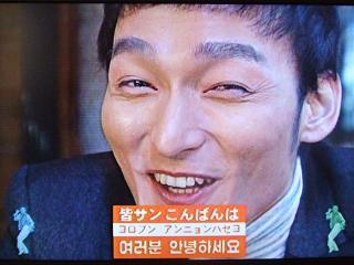 『ついうっかり韓