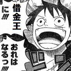 律5万円貸