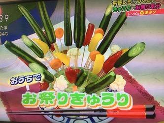 義兄子は野菜嫌
