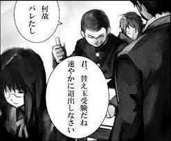 【黒い過去】替え玉受験で大