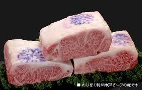 『神戸牛とマンゴー、